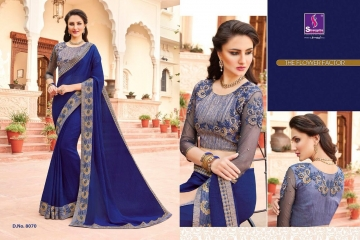 SHANGRILA EXORA COLLECTION DESIGNER PARTY WEAR SAREES COLLECTION WHOLESALE SUPPLIER BEST RATE BY GOSIYA EXPORTS SURAT (7)