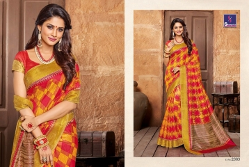 SHANGRILA FASHION BY KANJIVARAM SILK VOL 8 SAREES COLLECTION WHOLESALE BEST RATE BY GOSIYA EXPORTS SURAT (1)