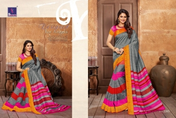 SHANGRILA FASHION BY KANJIVARAM SILK VOL 8 SAREES COLLECTION WHOLESALE BEST RATE BY GOSIYA EXPORTS SURAT (18)