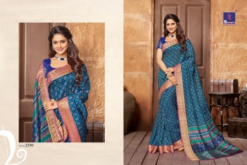 SHANGRILA FASHION BY KANJIVARAM SILK VOL 8 SAREES COLLECTION WHOLESALE BEST RATE BY GOSIYA EXPORTS SURAT (19)