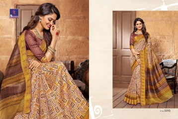 SHANGRILA FASHION BY KANJIVARAM SILK VOL 8 SAREES COLLECTION WHOLESALE BEST RATE BY GOSIYA EXPORTS SURAT (20)