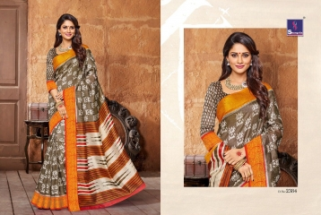SHANGRILA FASHION BY KANJIVARAM SILK VOL 8 SAREES COLLECTION WHOLESALE BEST RATE BY GOSIYA EXPORTS SURAT (21)