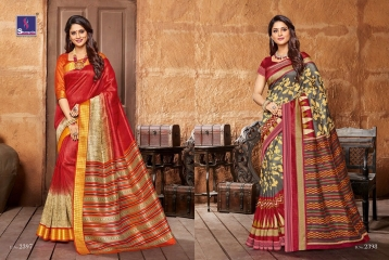 SHANGRILA FASHION BY KANJIVARAM SILK VOL 8 SAREES COLLECTION WHOLESALE BEST RATE BY GOSIYA EXPORTS SURAT (23)