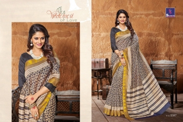 SHANGRILA FASHION BY KANJIVARAM SILK VOL 8 SAREES COLLECTION WHOLESALE BEST RATE BY GOSIYA EXPORTS SURAT (24)