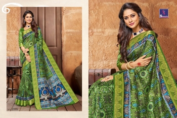 SHANGRILA FASHION BY KANJIVARAM SILK VOL 8 SAREES COLLECTION WHOLESALE BEST RATE BY GOSIYA EXPORTS SURAT (25)