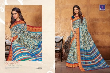 SHANGRILA FASHION BY KANJIVARAM SILK VOL 8 SAREES COLLECTION WHOLESALE BEST RATE BY GOSIYA EXPORTS SURAT (27)