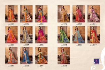 SHANGRILA FASHION BY KANJIVARAM SILK VOL 8 SAREES COLLECTION WHOLESALE BEST RATE BY GOSIYA EXPORTS SURAT (31)