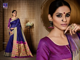 Shangrila presenting katki silk new weaving silk sarees collection BEST RATE BY GOSIYA EXPORTS SURAT (1)