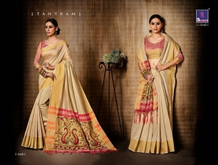 Shangrila presenting katki silk new weaving silk sarees collection BEST RATE BY GOSIYA EXPORTS SURAT (2)