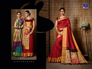 Shangrila presenting katki silk new weaving silk sarees collection BEST RATE BY GOSIYA EXPORTS SURAT (8)