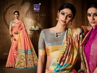 Shangrila presenting katki silk new weaving silk sarees collection BEST RATE BY GOSIYA EXPORTS SURAT (9)
