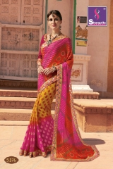SHANGRILA ROYAL BANDHEJ COLLECTION WHOLESALE BEST RATE CATALOGUE BY GOSIYA EXPORTS SURAT (6)