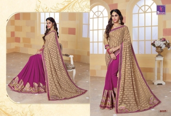 SHANGRILA SPARKLE VOL 2 FANCY FABRICS DESIGNER SAREES FESTIVAL COLLECTION WHOLESALE BEST RATE BY GOSIYA EXPORTS (16)