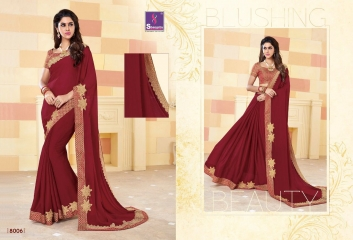 SHANGRILA SPARKLE VOL 2 FANCY FABRICS DESIGNER SAREES FESTIVAL COLLECTION WHOLESALE BEST RATE BY GOSIYA EXPORTS (17)