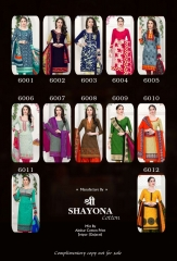 SHAYONA COTTON BY PADMAVATI VOL 1 CATALOGUE CASUAL WEAR COTTON COLLECTION WHOLESALE BEST RATE BY GOSIYA EXPORTS SURAT (13)