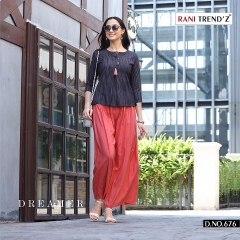 SHE GIRL RANI TRENDZ LATEST (11)