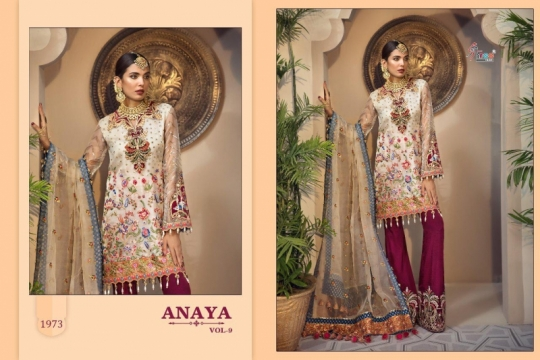 SHREE FAB ANAYA VOL 9 GEORGETTE NET HEAVY EMBROIDERY SALWAR SUIT PAKISTANI CONCEPT WHOLESALE DEALER BEST RATE BY GOSIYA EXPORTS (1)
