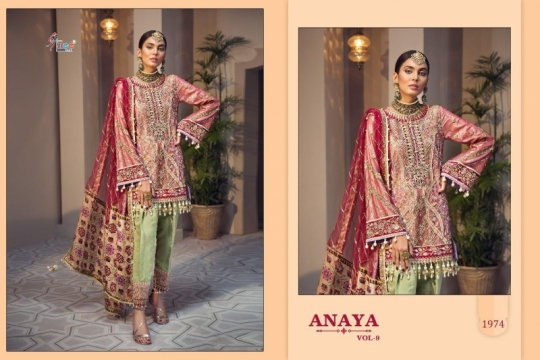 SHREE FAB ANAYA VOL 9 GEORGETTE NET HEAVY EMBROIDERY SALWAR SUIT PAKISTANI CONCEPT WHOLESALE DEALER BEST RATE BY GOSIYA EXPORTS (2)