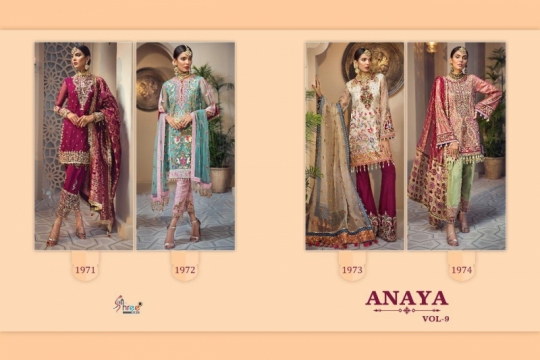 SHREE FAB ANAYA VOL 9 GEORGETTE NET HEAVY EMBROIDERY SALWAR SUIT PAKISTANI CONCEPT WHOLESALE DEALER BEST RATE BY GOSIYA EXPORTS (3)