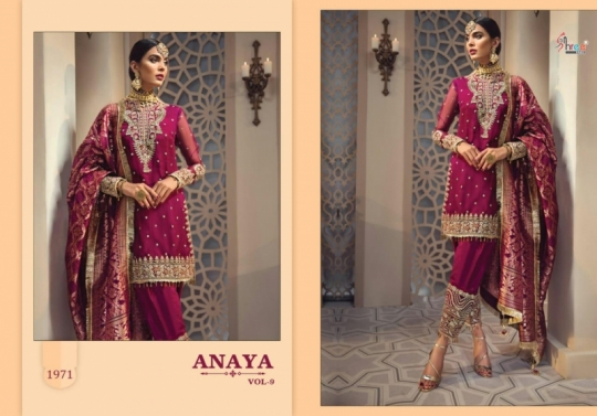 SHREE FAB ANAYA VOL 9 GEORGETTE NET HEAVY EMBROIDERY SALWAR SUIT PAKISTANI CONCEPT WHOLESALE DEALER BEST RATE BY GOSIYA EXPORTS