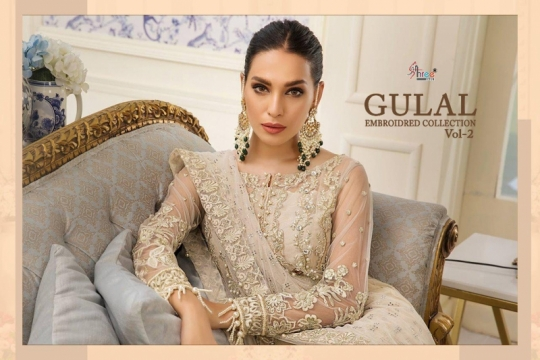 SHREE FAB GULAL EMBROIDERED COLLECTION VOL 2 (8)