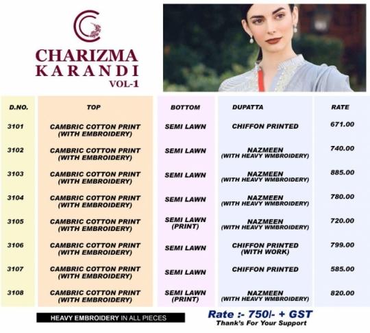 SHREE FABS CHARIZMA KARANDI VOL 1  (2)