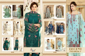 SHREE FABS DECENT PREMIUM VOL 7 WHOLESALE RATE ONLINE BY GOSIYA EXPORTS SURAT (3)