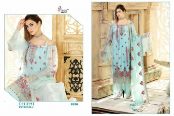 SHREE FABS DECENT PREMIUM VOL 7 WHOLESALE RATE ONLINE BY GOSIYA EXPORTS SURAT (5)