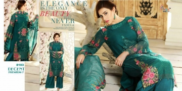 SHREE FABS DECENT PREMIUM VOL 7 WHOLESALE RATE ONLINE BY GOSIYA EXPORTS SURAT (6)