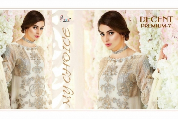 SHREE FABS DECENT PREMIUM VOL 7 WHOLESALE RATE ONLINE BY GOSIYA EXPORTS SURAT (7)