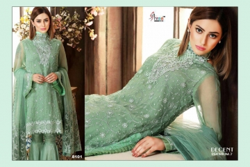 SHREE FABS DECENT PREMIUM VOL 7 WHOLESALE RATE ONLINE BY GOSIYA EXPORTS SURAT (9)