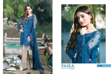 SHREE FABS FAIZA VOL 3 CATALOGUE LUXURY (3)