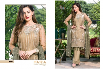 SHREE FABS FAIZA VOL 3 CATALOGUE LUXURY (4)