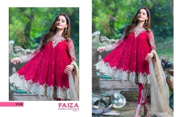 SHREE FABS FAIZA VOL 3 CATALOGUE LUXURY (5)