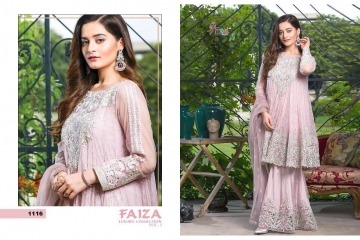 SHREE FABS FAIZA VOL 3 CATALOGUE LUXURY (6)