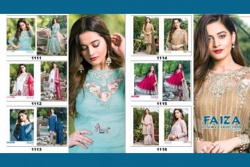 SHREE FABS FAIZA VOL 3 CATALOGUE LUXURY (7)