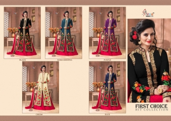 SHREE FABS FIRST CHOICE HIT COLLECTION SALWAR KAMEEZ CATALOG WHOLESALE RATE (7)