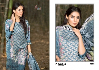SHREE FABS NSOBIA CATALOG GALZE (5)