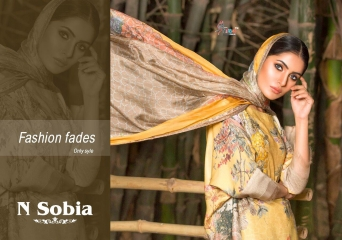 SHREE FABS NSOBIA CATALOG GALZE (7)