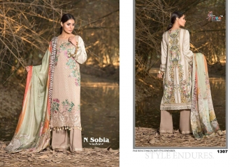 SHREE FABS NSOBIA CATALOG GALZE (8)