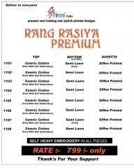 SHREE FABS RANG RASIYA PREMIUM CAMRIC COTTON SUITS WHOLESALE ONLINE BY GOSIYA EXPORTS SURAT (9)