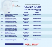 SHREE FABS SAADIA ASAD (11)