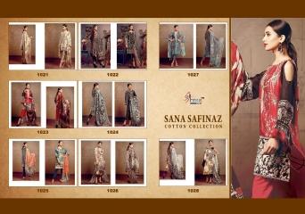 SHREE FABS SANA SAFINAZ COTTON LUXURY COLLECTION WHOLESALE (8)