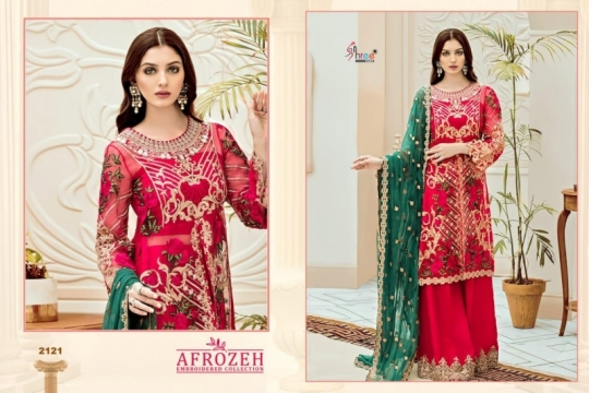 SHREE FABS SURAT AFROZEH EMBROIDERED COLLECTION PAKISTANI SUITS WHOLESALE DEALER BEST RATE BY GOSIYA EXPORTS SURAT (5)