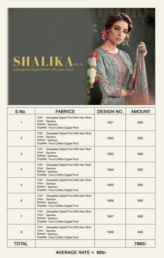 SHREE SHALIKA LAUNCH SHALIKA VOL 37  (13)