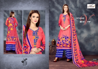 SHRI VIJAY BY SAHANAZ CATALOGUE PASHMINA PRINTS WINTER WEAR COLLECTION WHOLESALE BEST RAET BY GOSIYA EXPORTS SURAT (9)