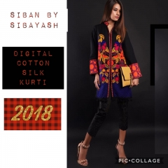 SIBAN BY SIBAYASH DIGITAL COTTON (1)