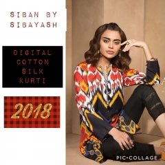 SIBAN BY SIBAYASH DIGITAL COTTON (3)