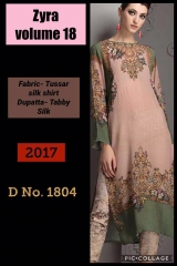 SIBAYASH ZYRA VOL 18 CATALOGUE TUSSER SILK TOP & DUPATTA COLLECTION WHOLESALE DEALER BEST RATE BY GOSIYA EXPORTS SURAT (4)