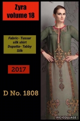 SIBAYASH ZYRA VOL 18 CATALOGUE TUSSER SILK TOP & DUPATTA COLLECTION WHOLESALE DEALER BEST RATE BY GOSIYA EXPORTS SURAT (8)